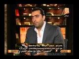 الممثل السورى باسم ياخور يكشف الشخصية الحقيقية المصرية فى مسلسله الجديد المرافعة