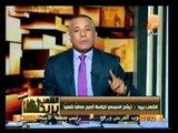 أوضاع مصر يوم 10 ديسمبر وأهم أخبارها .. في الشعب يريد