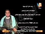 بالفيديو | تسجيل خطير لمحمد عادل وحقيقة التمويل الخارجي لـ 6 إبريل .. الشعب يريد