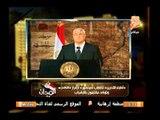أهم أخبار مصر والعالم ليوم 25 12 2013 .. برنامج فى الميدان