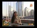 مقدمة رائعة لرانيا بدوى تصف فيها الصين والشعب الصينى