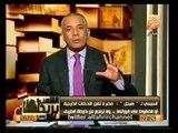 أوضاع مصر يوم 30 ديسمبر وأهم أخبارها .. في الشعب يريد