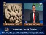 بطل اكتوبر اللواء احمد المنصوري يعلن وصيته ب #صح_النوم وطلب مفاجأه !
