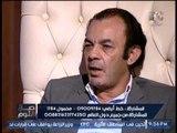 الفنان علاء مرسى يوجه رساله ساخره لــ هشام عبدالله و الغيطى يدخل فى نوبه ضحك هيسترى على الهواء