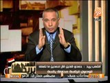 الشعب يريد : قنديل قال لحمدين ما تفعله للوصول للرئاسه محاوله يائسة