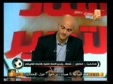ستاد التحرير: أهم وأخر أخبار الرياضة المصرية والعالمية اليوم 5 فبراير