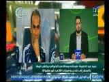 سيد عبد الحفيظ : يكشف اسباب هروب كوليبالي موضحاً الإجراءات المتخذه معه
