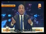 أوضاع مصر يوم 12 فبراير وأهم أخبارها .. في الشعب يريد