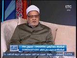 """الشيخ احمد كريمه يكشف نصائح هامه لـ """" المشاهدين """" قبل وداع شهر رمضان"""
