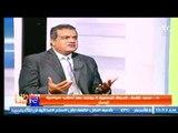 د.سعيد الزنط يطالب بإنشاء معهد لتدريب البرلمانيين