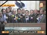 المؤتمر الصحفي لعرض البرنامج الانتخابي لـ حمدين صباحي فى حزب الوفد