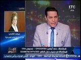 السفيره ميرفت التلاوى : لايزالت المرأة ممنوعه من هيئة القضاء بالرغم من محاولت تفعيل دورها