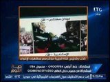 """الغيطى لــ """"المسئولين """" عن قناة الجزيره القطرية : """"تستاهلوا الضرب بالجزمه على دماغكم"""""""