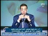 حدث سعيد | مع أ.د عادل فاروق البيجاوي ..حول الاسبوع الـ 22 في الحمل 7-7-2017