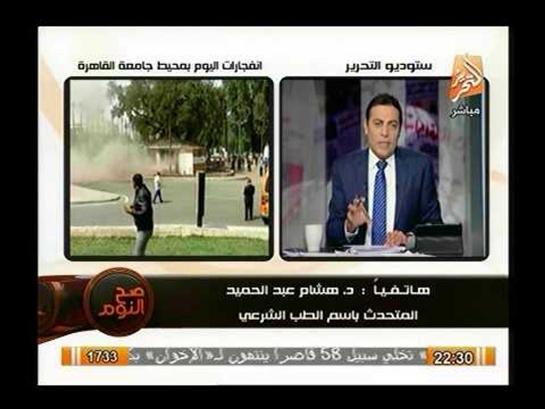 حصرياً.. تقرير الطب الشرعي عن استشهاد العميد طارق المرجاوي : بسبب اختراق مسامير لجسدة