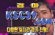 인터넷경마 온라인경마사이트 KSC39. C0M ˝∵″ 인터넷경정