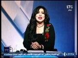 الإعلامية حنان الشبيني توضح طبيعة برنامجها الجديد رأيك بصوتك  على LTC