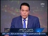 """ا. خالد الغنيمي """"مدير قناة LTC"""" يوجه رساله ناريه للقنوات المنتقده لفيديو تعاطي مذيعه للهيروين"""