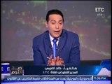 """ا. خالد الغنيمي """"مدير قناة LTC"""" يعرض خطة تطوير القناه و يطمئن المشاهدين"""
