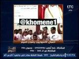 """الغيطي لــ تميم امير عن قطر عن فضيحة تظاهرات تأييده :""""اتكسف علي دمك"""
