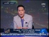 الغيطي يشن هجوما علي مسلسل خلصانه بشياكه واحمد مكي :منحط و اباحي وساقط