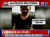 यूपी के मुज़फ्फरनगर में यूपी पुलिस के एक कांस्टेबल ने जान पर खेल कर महिला की जान बचाई