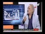 """الفنان سامح الصريطي : أرفض منع عرض """"حلاوة روح"""" و أقف بكل قوة ضد الاسفاف و الابتذال"""