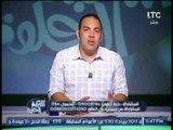 ك.احمد بلال يٌحذر النادى الاهلى من مواجهة الترجى التونسى بالبطولة الافريقيه