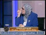 آمنة نصير تصدم مذيع LTC حول إفطار راقصة للصائمين في رمضان: إحنا مش في المدينة الفاضلة