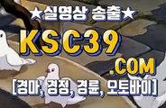인터넷경마사이트 온라인경마 KSC39. C0M ˝∵″ 에이스경마