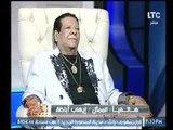 الممثل إيهاب أباظة : شعبان عبد الرحيم انسان ابيض و زمنه نادر والوطن العربي كله بيحبه