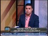 زوجة حكم مصري تبكي على الهواء وتستغيث بالسيسي: ابني طفل 15 سنة ومحبوس ومعملش حاجة