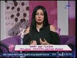مذيعة LTC تفاجئ متصلة بسبب ضحكتها على الهواء