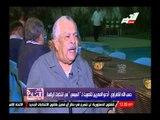 حسب الله الكفراوى : أدعو المصريين للتصويت ل السيسي فى إنتخابات الرئاسة