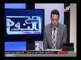 الغيطى يعرض على الهواء أسماء حملة حمدين صباحى الذيت تخلفوا عن مناظرة برنامجهم الإنتخابى