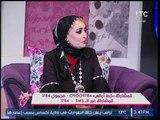 الخاطبة سارة المرلي تصدم مذيعات جراب حواء:  أنا مفيش جوازة تمت معايا!