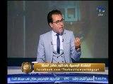مشادة حادة حول الداعية محمد الملاح و معالج روحاني حول العلاج بالقرآن الكريم !