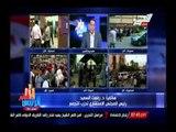 د/ رفعت السعيد : بإعلان نتيجة الإنتخابات الرئاسية سيكون قد إنتهى أخر أمل للإخوان بمصر