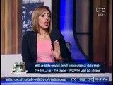 استشارى علاقات اسريه : وصلنا لمرحلة إدمان التكنولوجيا و الانترنت