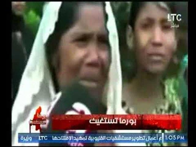بالفيديو .. شاهد تعذيب المسلمين في بورما (+18)