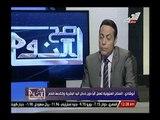 بالفيديو.. وزير التموين الاسبق يوضح  اسباب تحديد 5 أرغفة يومياً لكل أسرة