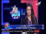 مراسل وكالة أنباء الشرق الأوسط : قناصة تطلق النار على قوات الأمن فى قسم شرطة الشيخ زويد