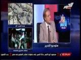 حيدر :الرئيس السيسى سيعتمد على الجيش وليس على المؤسسات لانه المؤسسة الاقوى