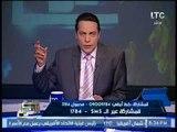 """الغيطى يوجه رساله ناريه لــ """"احمد شوبير"""" : شوف اخوك او """" تبرأ """" منه اشرفلك"""