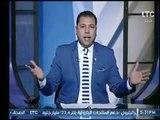 """مذيع الـ LTC يصرخ ع الهواء : """" أمى مش عارفه تعمل اشعة فى مستشفى .. اروح ابيع مخدرات"""