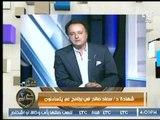 بعد أنباء وقف البرنامج .. شاهد د. سعاد صالح تشكر مذيع الـ ltc  على برنامجه
