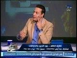 مشادة ناريه بين الفلكى احمد شاهين و نبيه الوحش و تبادل الألفاظ الخارجه عالهواء (+18)