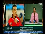 كابتن حسام البدري عن اداء وليد أزارو : لعيب متميز وسيظهر الفترة القادمة