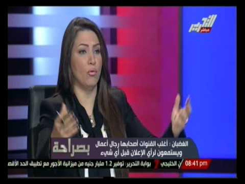 بصراحة : مصر بداية الحكاية
