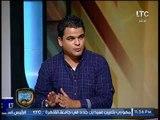 تعرف على المبلغ الذي سيحصل عليه منتخب مصر بعد وصوله لكأس العالم ورد فعل خالد الغندور